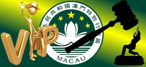 macau-junkets-court-vip