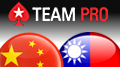 PokerStars inks two new Asian players to Team Pro roster