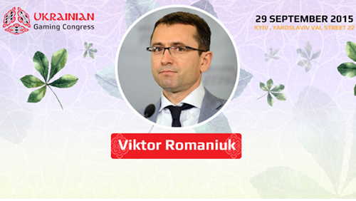 Viktor Romaniuk, deputy of the Verkhovna Rada, will present a report at the Ukrainian Gaming Congress