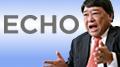 echo-david-chiu-chinese-vip-gamblers-thumb