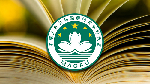 "Macau: Beware Governments Bearing ""Helpful Policies"""