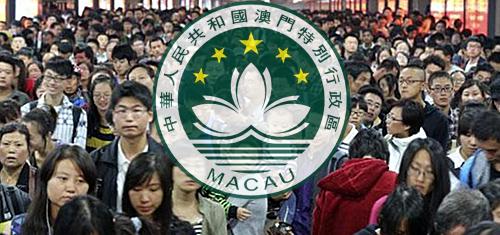 macau-mass-market