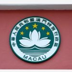 No backing down: Macau gov't stands firm on table cap stance