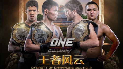 ONE Championship Announces Multi-year Partnership with Wujie to Bring World-class MMA Action to China
