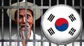 South Korea to impose life sentences on illegal online gambling operators