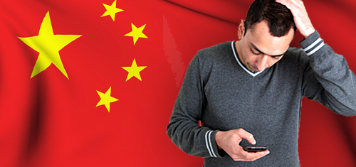 china-mobile-service-vpn-access-cancelled