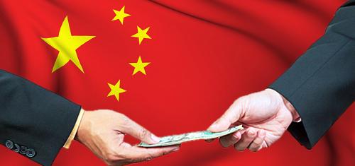 china-underground-banking