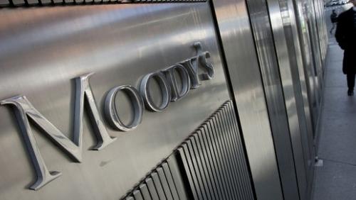 KCC's Yeongjong casino venture a credit negative, Moody warns