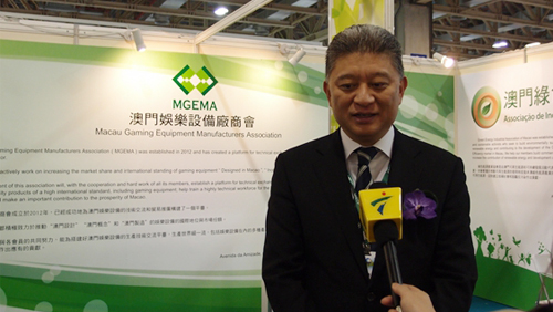 MGEMA confirms 'Macao Gaming Show is here to stay'