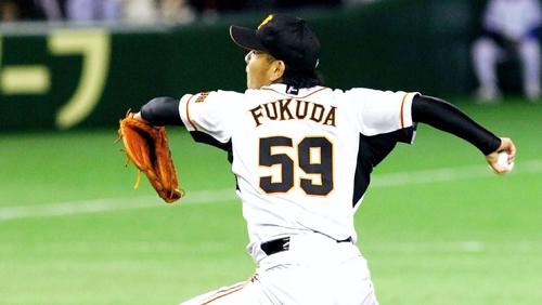 Yomiuri Giants pitchers banned indefinitely over betting