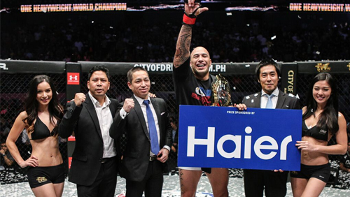 Brandon Vera Crowned Inaugural One Heavyweight World Champion With Knockout Of Paul Cheng