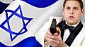 Israeli 21 Jump Street shuts down high school casino, arrests 32 students