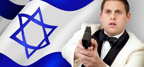 israel-high-school-casino