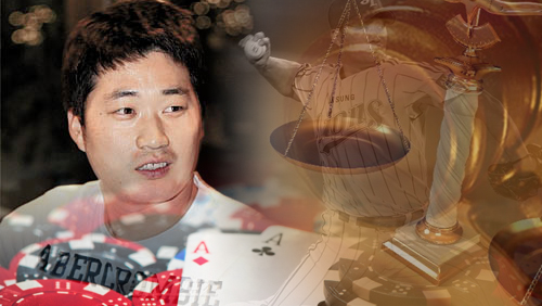 Korean pitcher comes clean, slightly admits to gambling charges