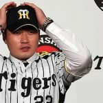 Korean pitcher faces gambling charges amid bid to join MLB