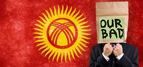 kyrgyzstan-gambling-ban-failure