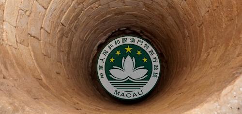 macau-bottomless-pit