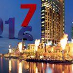 2017 Aussie Millions Tour Dates Announced