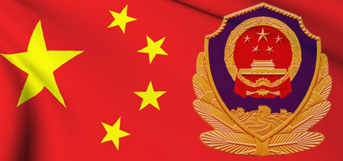 china-laos-bogus-online-lottery-bust