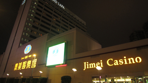 First junket-run VIP slot room opens in Macau