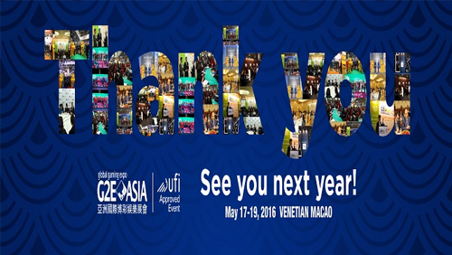 G2E Asia wins Branded Exhibition Award at Macao Convention & Exhibition Commendation Awards