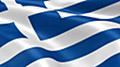 Greece forging ahead with online gambling licensing plans