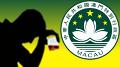 Macau casino gaming revenue falls to lowest level since 2010