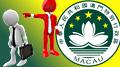 Macau's new gaming regulator won't renew 35 junket operator licenses