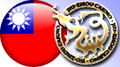 "Taiwan busts ""largest online gambling operation in the nation's history"""