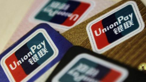 UnionPay illegal transactions totals $153m in 2015