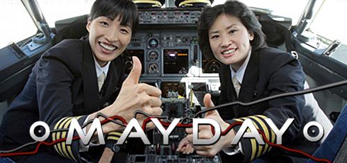 china-airline-pilots-gambling-drinking-whoring