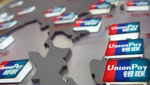 Fresh raid uncovers more illegal UnionPay transactions near Cotai casinos