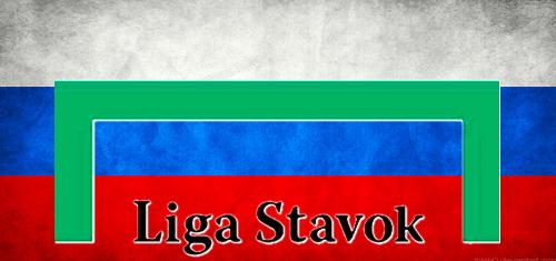 russia-liga-stavok