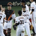 Giants top executives resign amid baseball gambling scandal