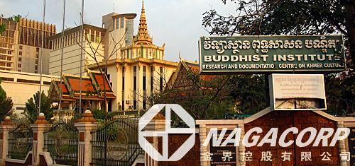 nagacorp-buddhist-institute