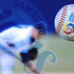 Pitchers with gambling charges giving Samsung Lions a headache