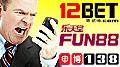 Punters protest 12bet, 138.com, Fun88, TLCbet's Cheltenham bonus abuse claims