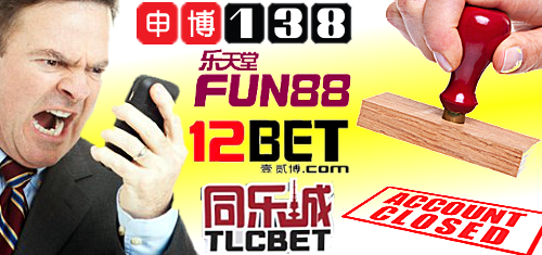 138com-12bet-fun88-tlcbet-punter-complaints