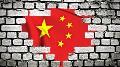 china-great-firewall-thumb