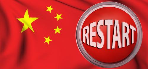 china-online-lottery-restart