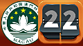 Macau revenue falls 22nd straight month