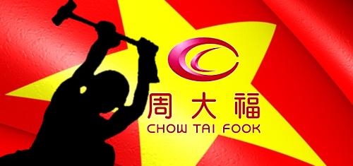 vietnam-chow-tai-fook-nam-hoi-an-casino