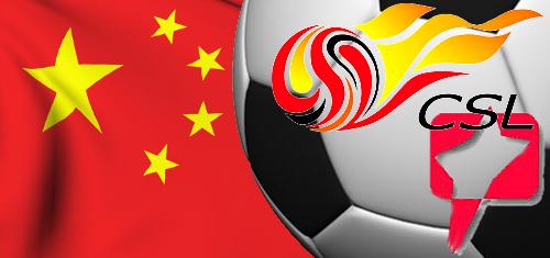 china-domestic-football-sports-lottery