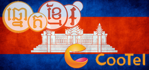 cootel-khmer-lottery-cambodia