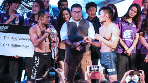 Impact Arena Set for First Live One Championship Event