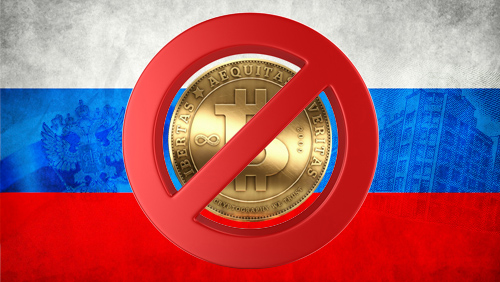 Ministry of Justice throws out (again) bill banning bitcoin in Russia