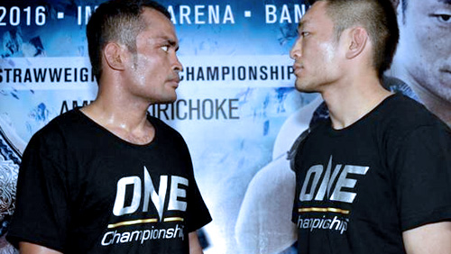 ONE: Kingdom of Champions Complete with 9 Bouts