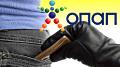 OPAP profit falls more than one-quarter following new retroactive tax hike
