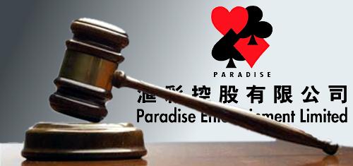 paradise-entertainment-patent-victory