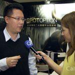 Product Profile – SpotOption